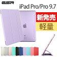 iPad pro 9.7インチケースiPad pro9.7インチ カバーiPad pro9.7ケースクリア上品iPad Pro 対応スリム軽量PCバックケース三つ折タイプ 傷つけ防止イッピーカラーシリーズ ESR CASE ブランド