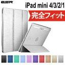 iPad mini4 ケースiPad mini ケースカバークリアiPad Mini4 ケースiPad mini4/3/2/1タブレットケース、ESR iPad mini4 iPad mini3/2/