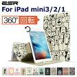 iPad mini ケースガラスフィルム付きiPad mini4 ケースiPad mini3/2/1 ケースPUレザー360度回転可能傷つけ防止「スタンド機能」軽量ケース オートスリープ iPad mini4/3/2/1専用スマートカバー 9H硬度ガラスフィルム付き