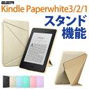 Kindle Paperwhite3/2/1�P�[�XAmazon�L���h���P�[�X�J�o�[ESR Yippee�J���[ �ی�t�B�����t���A[�ɔ�][�y��][���h�~�f��][�s�b�^���t�B�b�g][�I�[�g�X���[�v�@�\][�O�܃X�^���h] Kindle Paperwhite���U�[�P�[�X�J�o�[ ESR