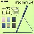 iPad mini4ケースiPad Mini ケースiPad Mini2 ケースレザーケースiPad mini3/2/1タブレットケース、ESR iPad mini 4 スマートカバー・ケース スリム傷つけ防止【スタンド機能】二つ折タイプ 新シンプルシリーズ