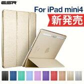 iPad mini ケース新発売iPad mini4 ケースiPad mini4/3/2/1 ケースクリア iPad mini カバー iPad mini4/3/2/1対応 PUレザー スリム軽量PCバック TPUバンパーケース 傷つけ防止「スタンド機能」三つ折タイプ 新イッピーカラープラスシリーズ