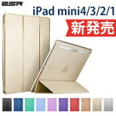 iPad miniケースiPad Mini3/2/1 ケースカバークリアiPad Mini4 ケースiPad mini4/3/2/1タブレットケース、ESR iPad mini4 iPad mini3/2/1 スマートカバー・クリアケース スリム傷つけ防止【スタンド機能】三つ折タイプ 新イッピーカラーシリーズ 米国ブランド