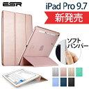 iPad Pro 9.7ケースiPad Pro ケースiPad Pro9.7 ケースiPad pro 9.7インチケース カバークリアiPad pro 9.7ケ...