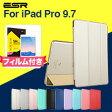 iPad Pro 9.7ケースiPad Pro9.7ケース新発売9H硬度ガラスフィルム付きiPad pro 9.7 ケース クリア上品ケースiPad Pro9.7対応スリム軽量PCバックTPUバンパーケース三つ折タイプ 傷つけ防止イッピーカラープラスシリーズ
