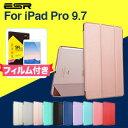 iPad pro(9.7インチ)ケース新発売iPad pro9.7ケース最高9Hガラス保護フィルム付き! iPad pro 9.7 ケースクリアiPad proケース9.7専用 ケース上品iPad P