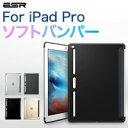 iPad Proケース(12.9インチ)新発売iPad proケースバックカバーiPadケースクリア