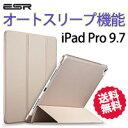 iPad pro(9.7インチ)ケース新発売iPad pro9.7ケース iPad pro 9.7 カバー 軽量 スタンド機能 オートスリープ 合皮 ゴム強化ケース 傷つけ防止 三つ折タイプ iPad Pro 9.7 インチ スマートカバー ESR CASEブランド