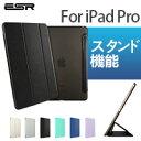 iPad pro ケース(12.9インチ)新発売iPad pro カバーiPad ケースクリアiPad pro専用 ケース上品iPad Pro12.9インチ 対応スリム軽量PCバックケース三つ折タイプ