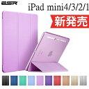 iPad miniケースiPad Mini3/2/1 ケースカバークリアiPad Mini4 ケース