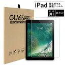 新型 10.2 インチ iPad 第7世代 対応 9.7イン...