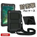 \iPad ケース》 耐衝撃ケース/iPad 10.2 第7...