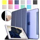 \満足度98%》☆3つ以上のレビュー》iPad 第7世代 ケース iPad 10.2 ケース ipad ケース ipad air3ケース ipad air 2019 ケース ipad 9...