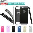 【在庫限り!】iphone 6 plus case ケース iphone6 6s スマホ スマホケー...