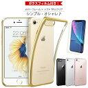 【iphonexケース】iphonexカバー iphone ...
