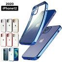 【2020 新型 iPhone 12 】iPhone12 ケース iphone12 mini iphone 12pro iphone 12promax カバー 透明 シリコン クリアケース ソフトTPU..