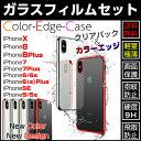 [ガラスフィルムセット]iPhone x ケース iPhon...