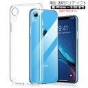 訳あり【iphone xr ケース】【iphone8 ケース】【iphone xs ケース】ipho...