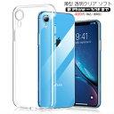 訳あり【iphone xs ケース】【iphone8 ケース...
