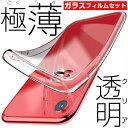 [ガラスフィルム付きセット]iphone7ケース iphon...