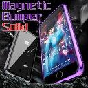 マグネットバンパーケース Solidタイプ iPhone8 ケース iphone8plus ケース iphone x ケース iphone7ケース iphone7 plus ケース【アルミバンパー/ガラス背面パネル/ワイヤレス充電】iphoneケース スマホケース iphone6s ケース galaxy s9/huawei p20 pro ケース