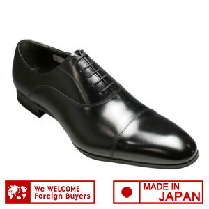 [REGAL( Regal] 】 Balmoral (feather) cowhide business shoes (straight tip), 011R( black) [easy ギフ _ packing]