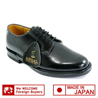 REGAL [Regal] 2504BAW (winter bottom) business shoes plane toe (BLA.) [easy ギフ _ packing]
