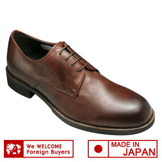 [hiromichi nakano( Hiromichi Nakano] business & casual shoes (plane toe), 343H( dark brown) [easy ギフ _ packing] of the 】 software cowhide