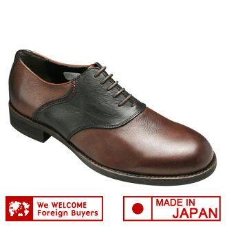[hiromichi nakano( Hiromichi Nakano] business & casual shoes (saddle shoes), 345H( black brown) [easy ギフ _ packing] of the soft cowhide