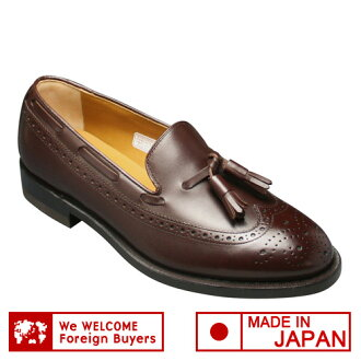 [REGAL (Regal)] orthodox school traditional fashion! Basic business shoes (wing tassel), JE03 (dark brown) of wide 3E [easy ギフ _ packing]