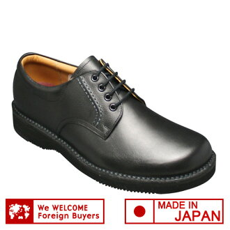[REGAL WALKER (Regal Walker)] is full of the functions of the comfortable walk! 3E wide business walking shoes, JJ23( plane toe), black [easy ギフ _ packing]