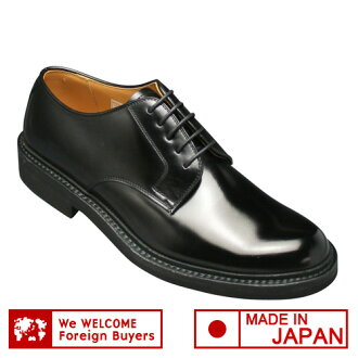 [REGAL (Regal)] popular basic goods of the business shoes walking! JU13 (plane toe), black [easy ギフ _ packing]