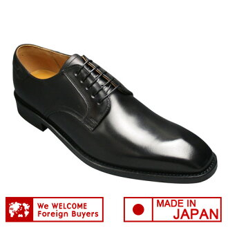 [REGAL (Regal)] dress shoes (plane toe), 01AR (black) of the calf use made in Italy [easy ギフ _ packing]