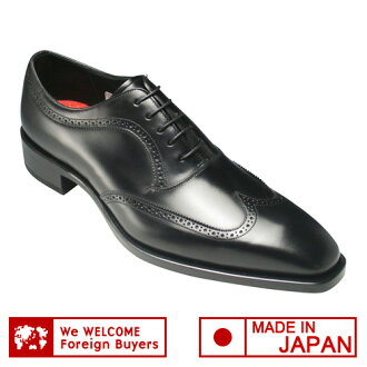 [REGAL( Regal] calf use made in 】 Italy! Dress shoes (wing tip), 02CR( black) [easy ギフ _ packing] of a sharp silhouette