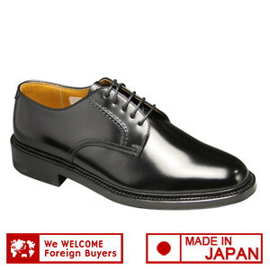 2504 (EB size) REGAL [Regal] business shoes plane toe strings (black) [easy ギフ _ packing]