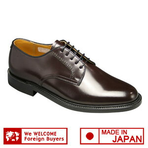 2504 (EB size) REGAL [Regal] business shoes plane toe strings (brown) [easy ギフ _ packing]
