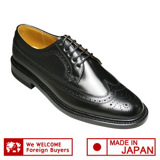 2589 (winter bottom) REGAL [Regal] business shoes wing tip (black) [easy ギフ _ packing]