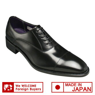 [REGAL (Regal)] dress shoes (straight tip), 25AR (black) of the long nose, legendary man with long legs beauty leg [easy ギフ _ packing]