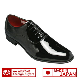 [REGAL (Regal)] the dress shoes (plane toe) of the enamel material! 426R (enamel black) [easy ギフ _ packing]