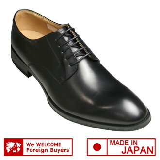 [REGAL( Regal] cowhide business shoes (plane toe) 810R (black) of the calf made in 】 Italy [easy ギフ _ packing]