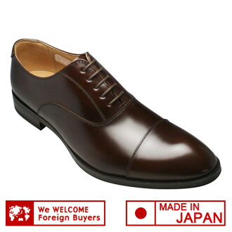 [REGAL( Regal] business shoes (straight tip) 811R (dark brown) of the calf use made in 】 Italy [easy ギフ _ packing]