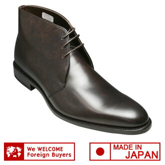 [REGAL( Regal] cowhide chukka boots, 820R (dark brown) of the 】 Goodyear welt manufacturing method [easy ギフ _ packing]