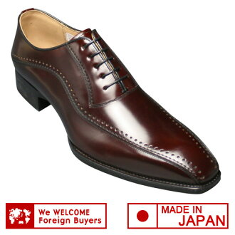 [REGAL( Regal] legendary man with long legs dress shoes (swirl toe) 912R (wine) of the form that 】 is elegant [easy ギフ _ packing]