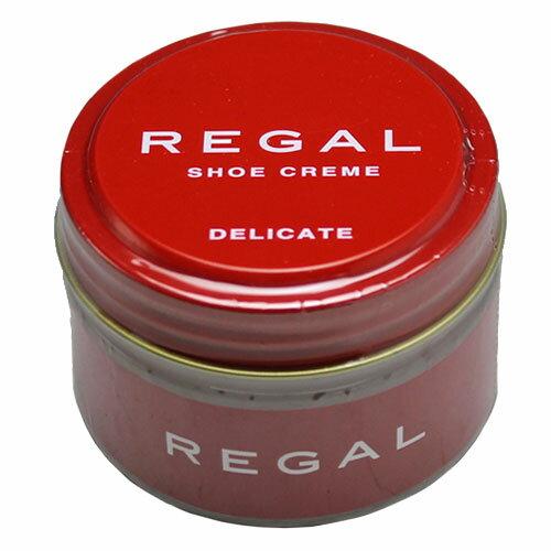 【REGAL(リーガル)】ソフト革用シュークリーム50g(デリケート)【楽ギフ_包装】/メンズ 靴