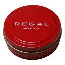【REGAL(リーガル)】ミンクオイル(栄養・保革クリーム)50g・TY19【楽ギフ_包装】/メンズ 靴