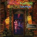 【 送料無料 試聴OK 】 BALI Fashion CAFE Lounge 【 リラクゼーション ヨガ ガムラン ヒーリング CD ヒーリングミュージック マッサー..