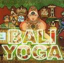 【 送料無料 試聴OK 】 BALI YOGA Part 2 【アジアン 雑貨 バリ 雑貨 リラクゼーション ヨガ ガムラン ヒーリング CD マッサージ スパ サロン 】 05P03Sep16
