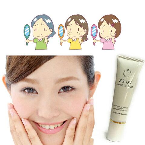 カバー力重視 BBクリーム 35g(SPF25+ PA++)UVクリーム 美容液が肌に潤いとつやを。小じわ くすみ シミ 年齢サインを自然にカバー。軽いテクスチャーで伸びがよく長時間でも崩れない。CCクリームよりおすすめのファンデーション(コスメ 化粧品)