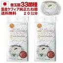 送料無料 20包/20リットル分(10包入×2個) 完全日本製 エステリアナチュラルケフィア 簡単発酵 自分で作るスーパーヨーグルトたね菌 ギリシャヨーグルト(水切) ホットヨーグルト 等の応用も。コーカサス ケフィアグレイン 乳酸菌 酵母 ケフィアヨーグルト タネ菌 ケフィール