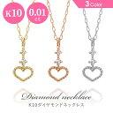 ネックレス レディース ダイヤモンド 小ぶり シンプル K1...